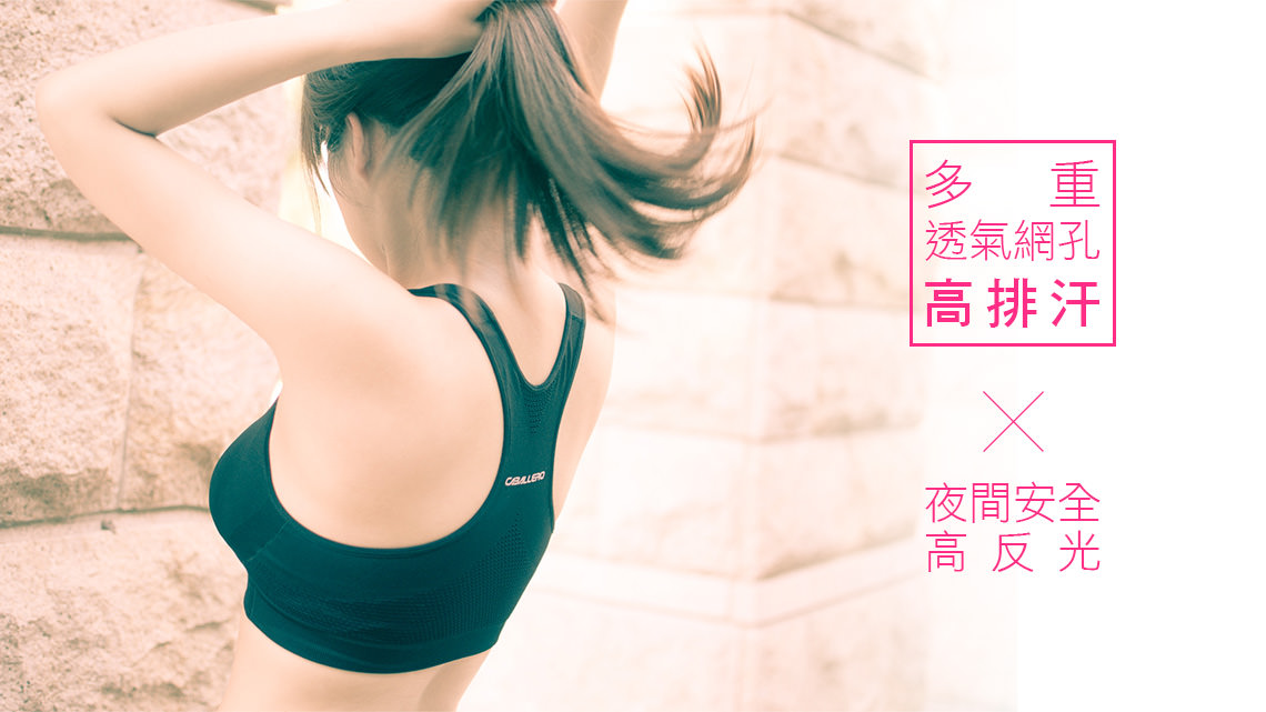 female sports bras