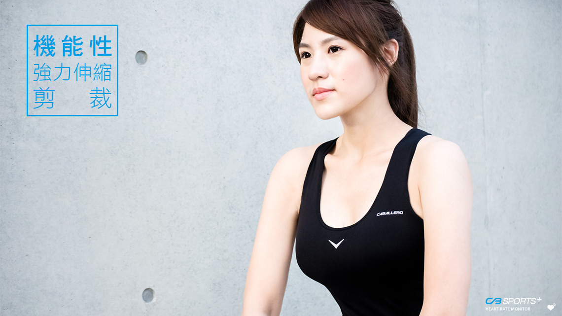womens heart rate sports tops gallery 4