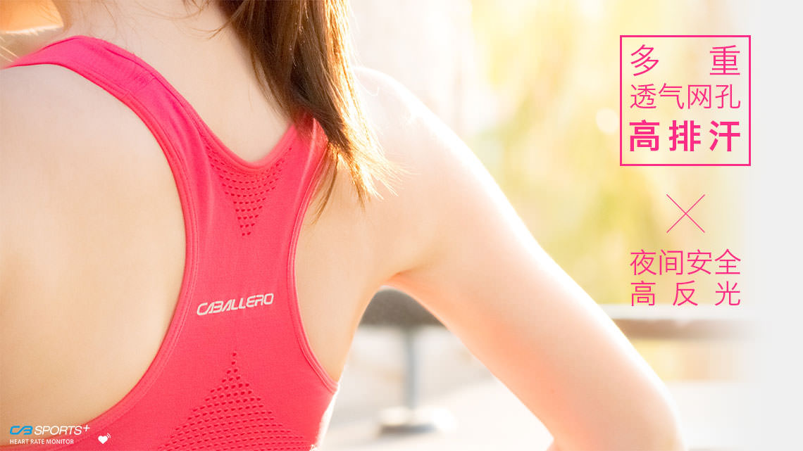 womens heart rate sports tops gallery 5