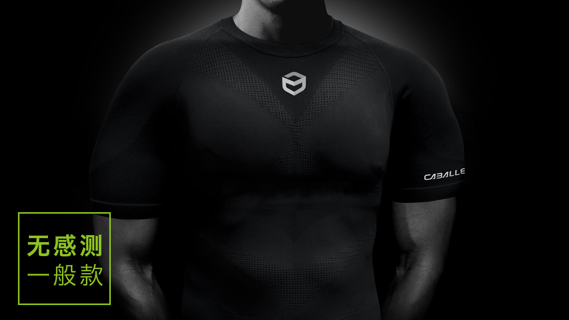 gallery mens compression t shirt